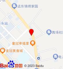 陇南市第一人民医院