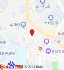 乐至县妇幼保健计划生育服务中心