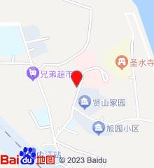 内江市第六人民医院