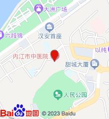 内江市中医医院