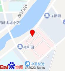 康县第一人民医院