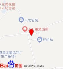 隆昌县圣灯中心卫生院