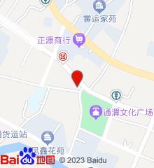 通渭县平襄社区医院