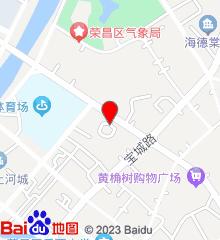 荣昌县人民医院