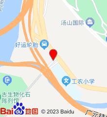 广元市利州区工农镇卫生院