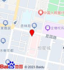 广元市第一人民医院