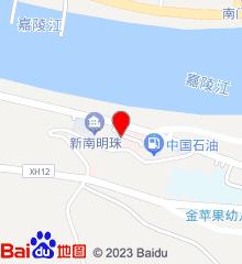 苍溪县人民医院