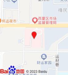 宁夏中医医院暨中医研究院