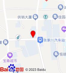 张家川回族自治县第一人民医院