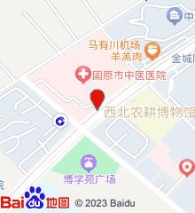 固原市中医医院