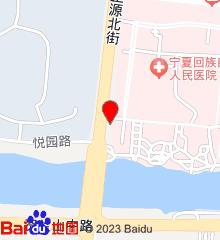 宁夏回族自治区人民医院