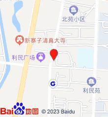 永宁县人民医院