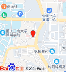 合川区中西医结合医院