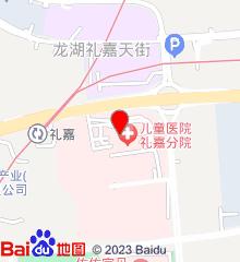 重庆医科大学附属儿童医院礼嘉分院