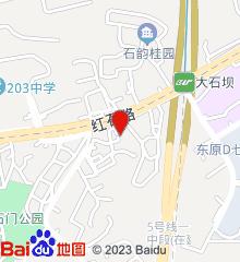 重庆市江陵医院