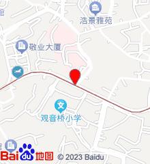 重庆和平医院