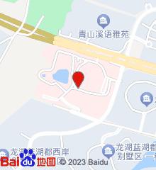 重庆医科大学附属第一医院金山分院