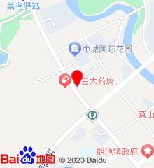 营山县朗池中心卫生院