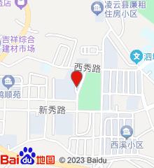 凌云县中医医院