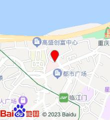 重庆医科大学附属第二医院(临江门院区)