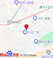重庆市中医骨科医院较场口