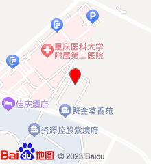 重庆医科大学附属第二医院(江南院区)