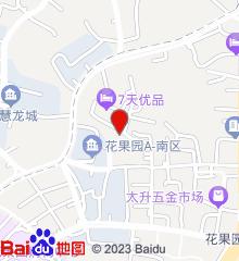贵阳医学院附属南华医院