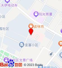 宁夏第五人民医院石嘴山中心医院