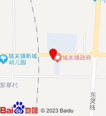 陇县城关镇卫生院