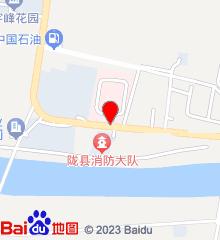 陇县中医医院