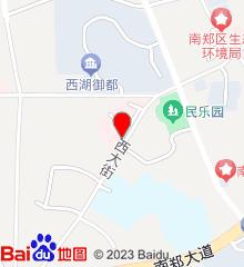 南郑县人民医院