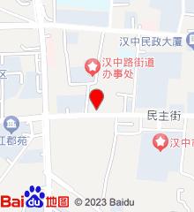 陕西省汉中疗养院