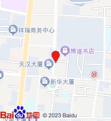 汉中市中医院