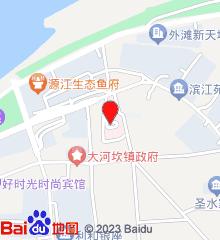 汉中市中医医院