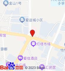 大竹县中医院
