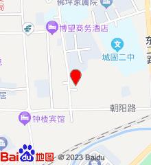 汉中市城固县第二人民医院