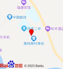 环县曲子中心卫生院