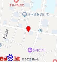 洋县妇幼保健院