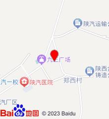 岐山县蔡家坡镇曹家卫生院