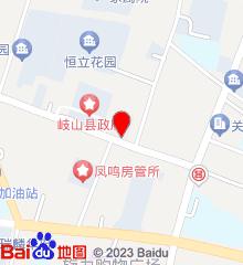 宝鸡市岐山县中医医院