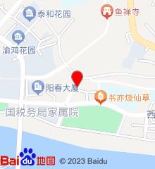 宣汉县第三人民医院