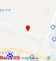 宝鸡市眉县中医医院