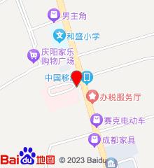 宁县第二人民医院