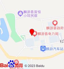 宝鸡市麟游县中医医院
