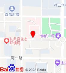 宝鸡市扶风县人民医院