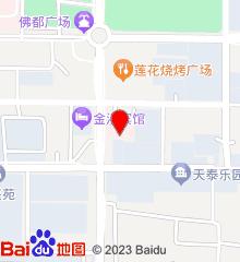 扶风县妇幼保健院