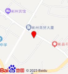 咸阳市彬县中医医院