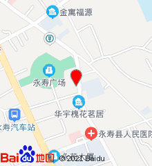 西安医学专修学院武功附属医院