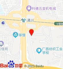 广西边防总队医院