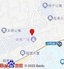 广西国际壮医医院明秀分院